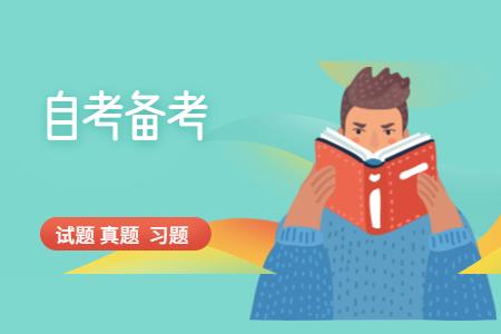 2020年河南自考《公安信息學》章節習題及答案:第8章